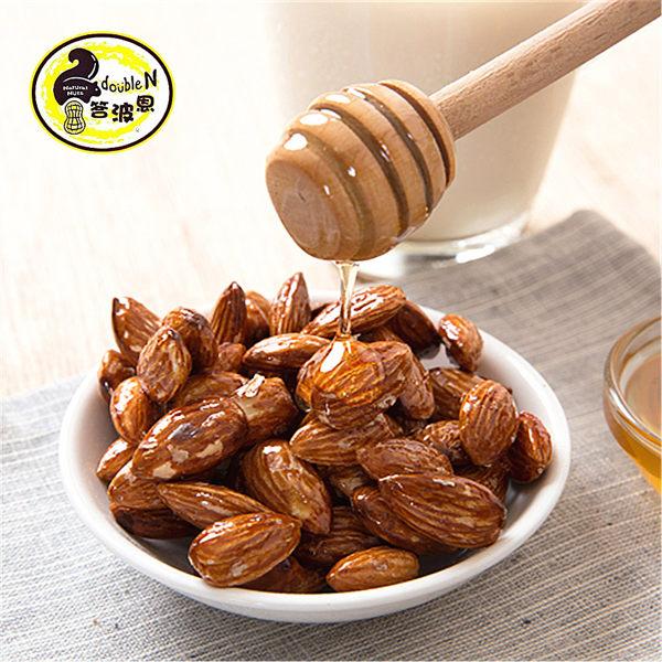 《答波恩》低溫烘焙蜂蜜杏仁乾(240g/罐,共兩罐)