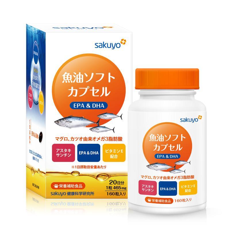 【週期購】sakuyo魚油軟膠囊(160顆/瓶)
