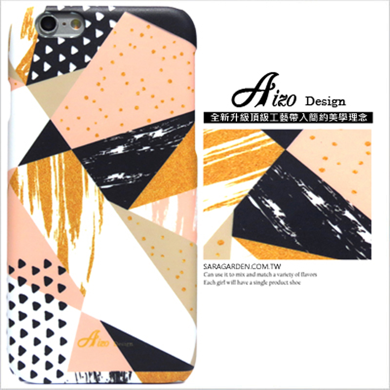 【AIZO】客製化 手機殼 HTC 10 Pro 金箔圖騰 保護殼 硬殼