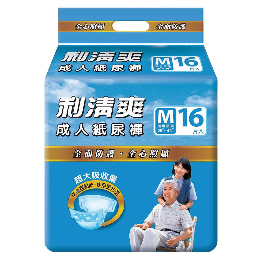 利清爽 成人紙尿褲M(16片x6包/箱)