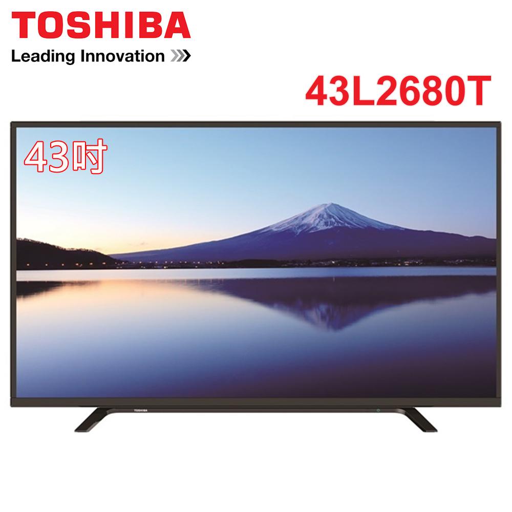 【TOSHIBA東芝】43吋Full HD LED液晶顯示器+視訊盒(43L2680T)