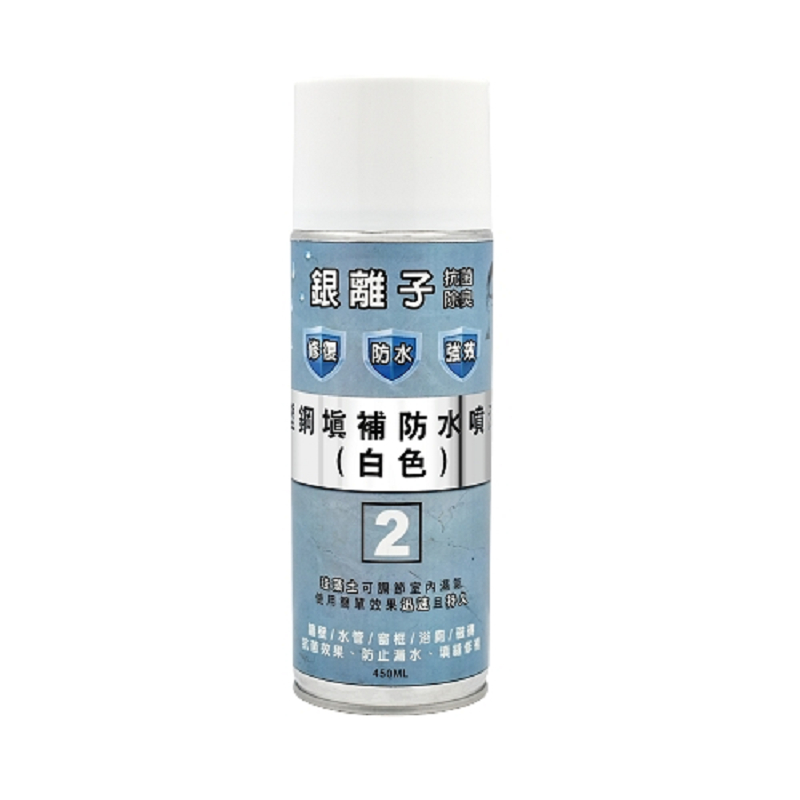 防水達人奈米噴霧壁癌噴劑450ml(白色)