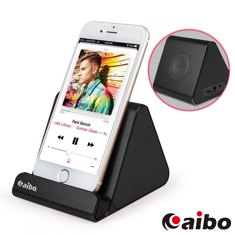 aibo BT-L05 二合一手機支架立體藍牙喇叭(記憶卡/FM/AUX)-黑色