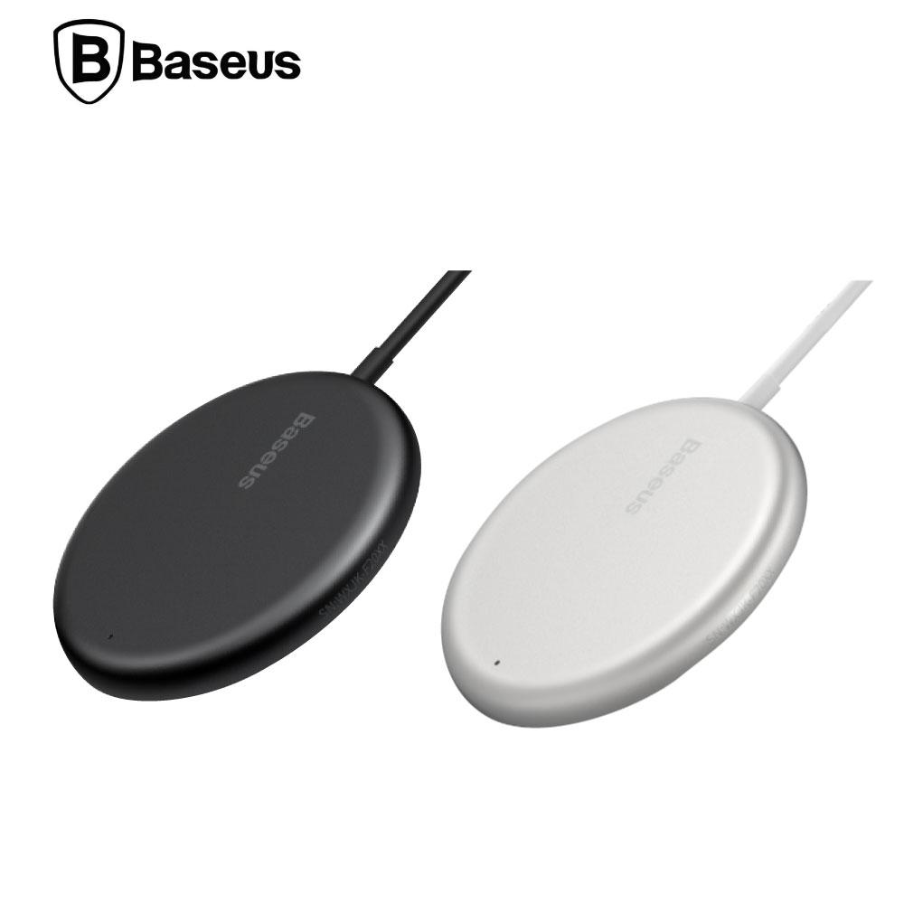 Baseus 倍思 極簡 Mini磁吸無線充電器15W QI認證 台灣版 白色