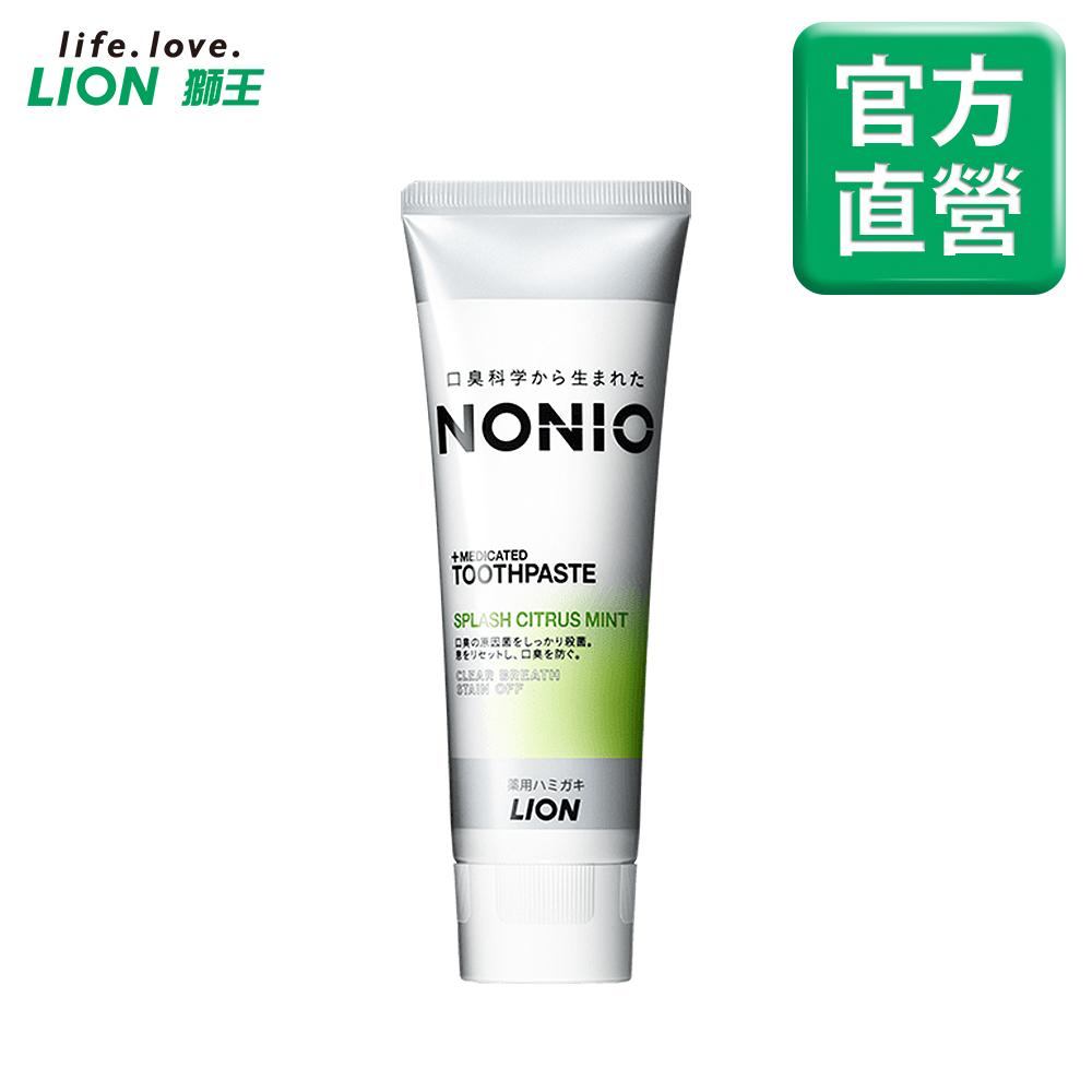 日本獅王NONIO終結口氣牙膏130g澄橘薄荷X6