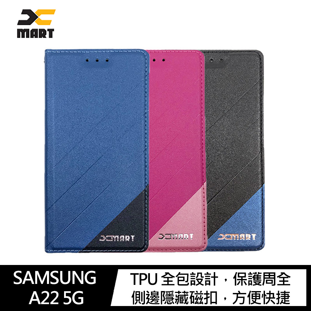 XMART SAMSUNG Galaxy A22 5G 磨砂皮套(桃紅)