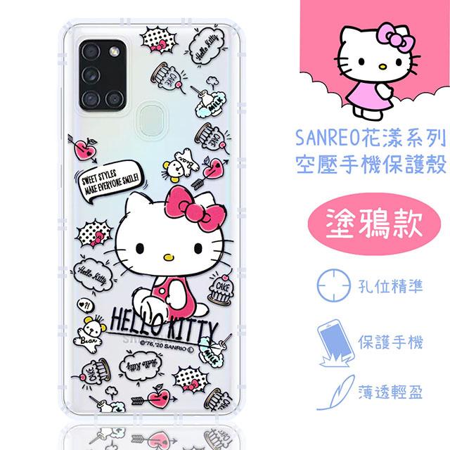 【Hello Kitty】三星 Samsung Galaxy A21s 花漾系列 氣墊空壓 手機殼(塗鴉)