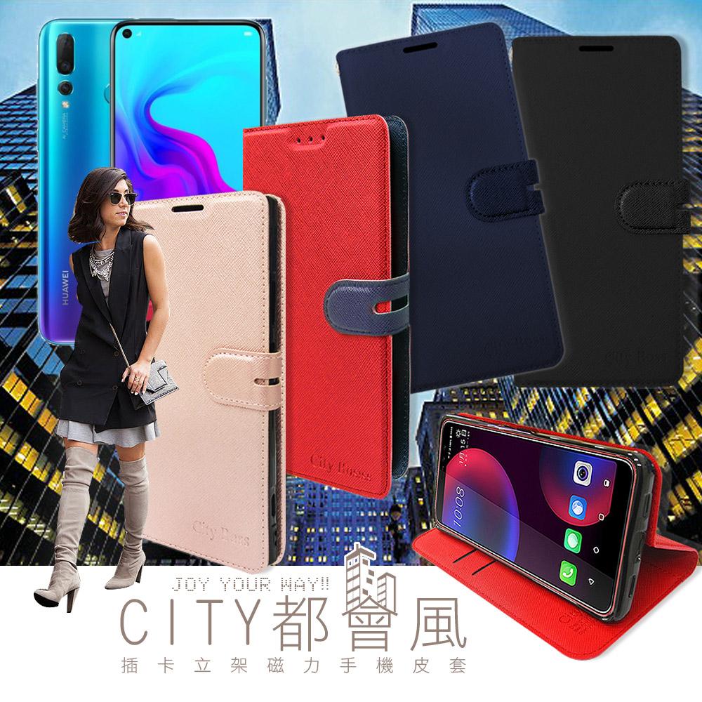 CITY都會風 華為HUAWEI Nova 4 (大陸獨賣版) 插卡立架磁力手機皮套 有吊飾孔 (奢華紅)