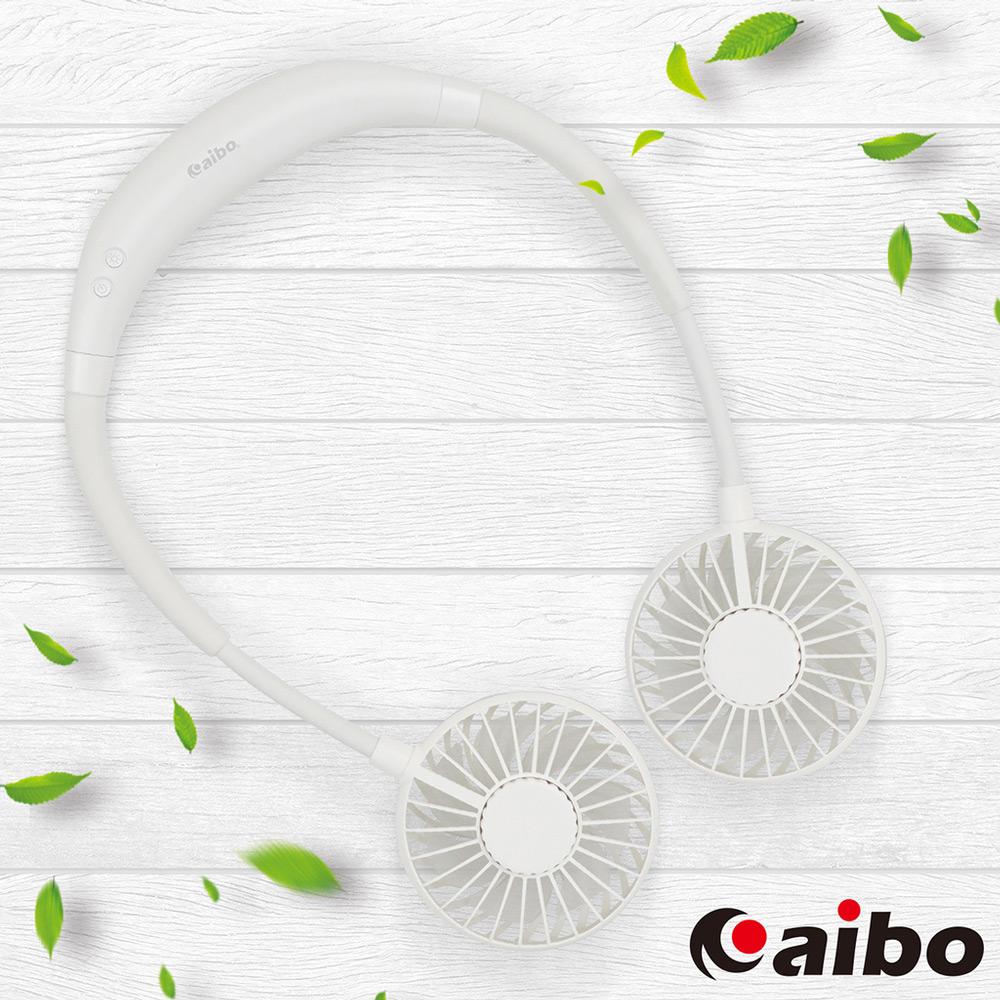 aibo AB201 頸掛式隨身行動香薰雙風扇(三段風)-白色