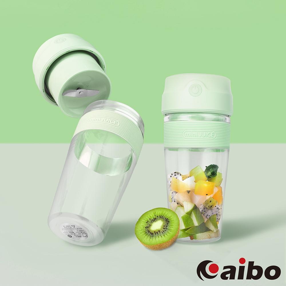 隨行輕巧杯 USB充電式攜帶式果汁機(300ml)-蘋果綠