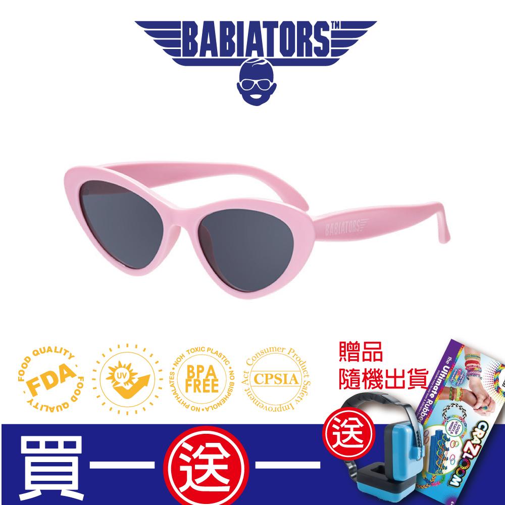 【美國Babiators】造型款系列嬰幼兒太陽眼鏡-粉紅魔法石 0-2歲
