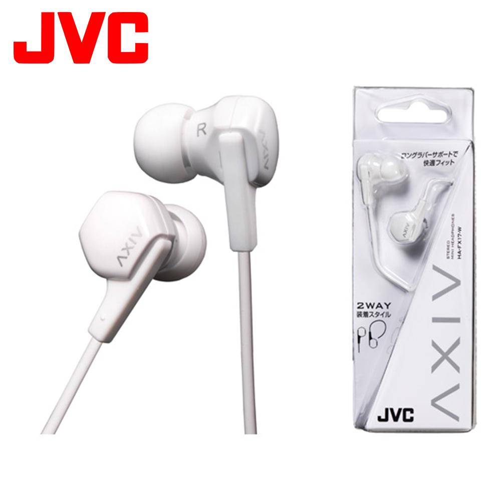 JVC 繽紛糖果運動耳掛/入耳兩用耳機 HA-FX17 - 白色