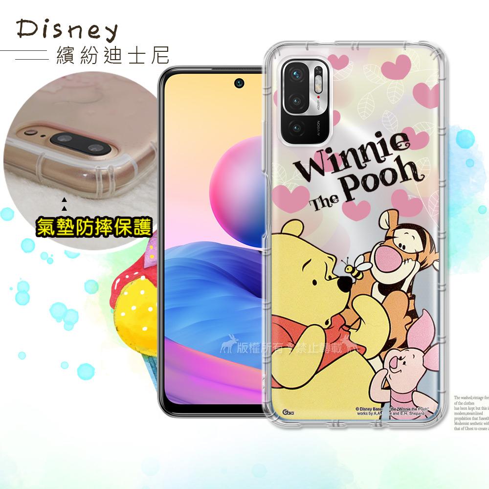 迪士尼授權正版 紅米Redmi Note 10 5G/POCO M3 Pro 5G 繽紛空壓安全手機殼(維尼)