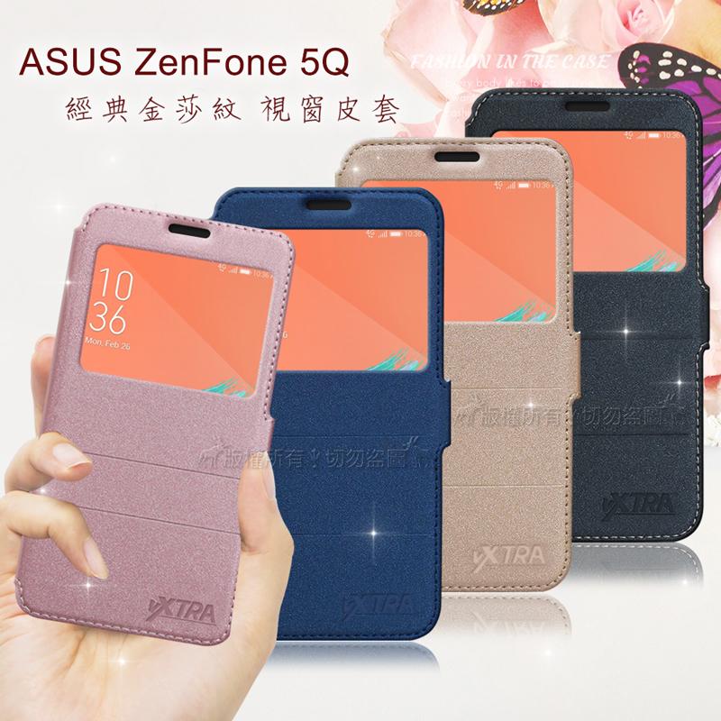 VXTRA ASUS ZenFone 5Q ZC600KL 經典金莎紋 商務視窗皮套 (沐光藏青)