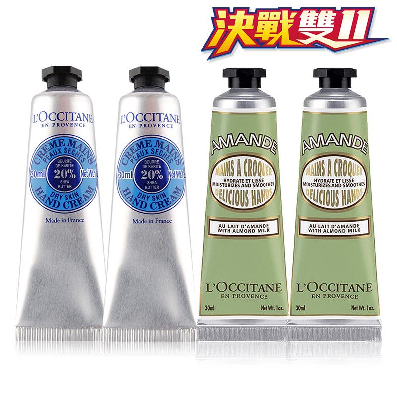L'OCCITANE 歐舒丹 四入組護手霜(30ml)[乳油木X2+杏仁X2]