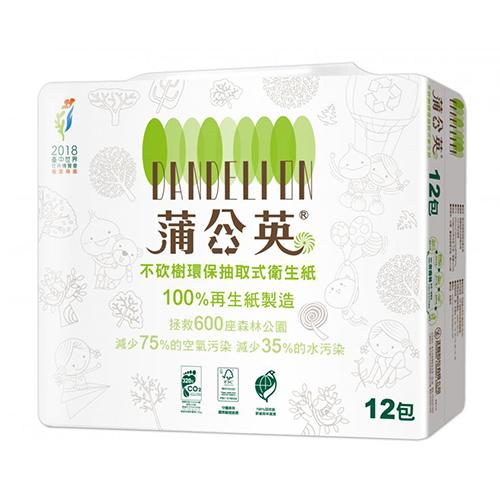 蒲公英 不砍樹環保抽取式衛生紙 100抽x12包x6串/箱
