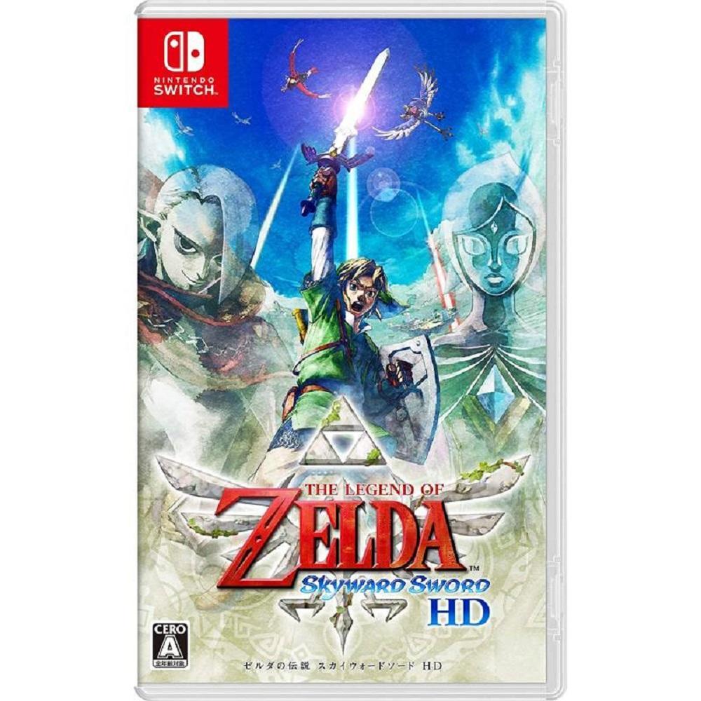 Nintendo Switch 薩爾達傳說 禦天之劍 HD 中文版