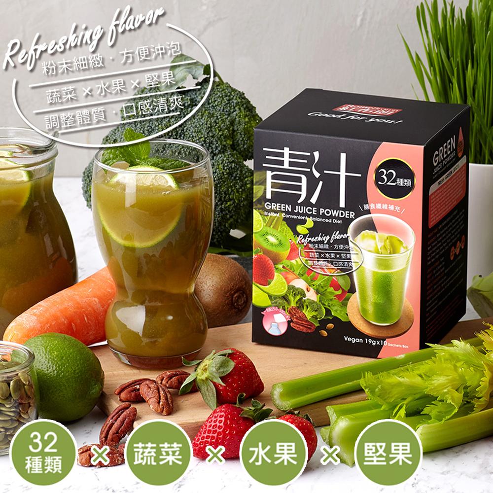 【紅布朗】青汁 (19g*10包/盒)X3盒
