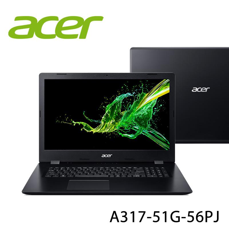【ACER宏碁】A317-51G-56PJ 黑 17.3吋 筆電-送ACER無線鼠+電腦除塵刷(贈品隨機出貨)