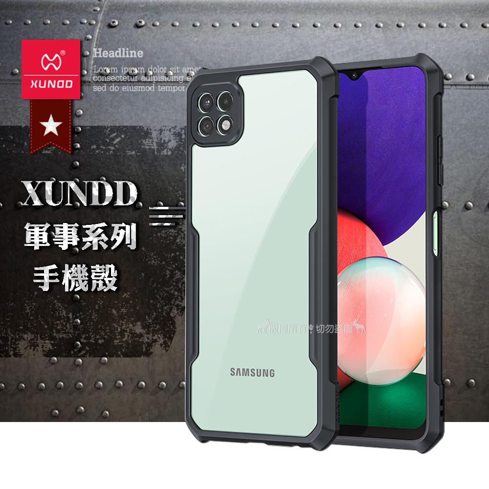 XUNDD 軍事防摔 三星 Samsung Galaxy A22 5G 鏡頭全包覆 清透保護殼 手機殼(夜幕黑)