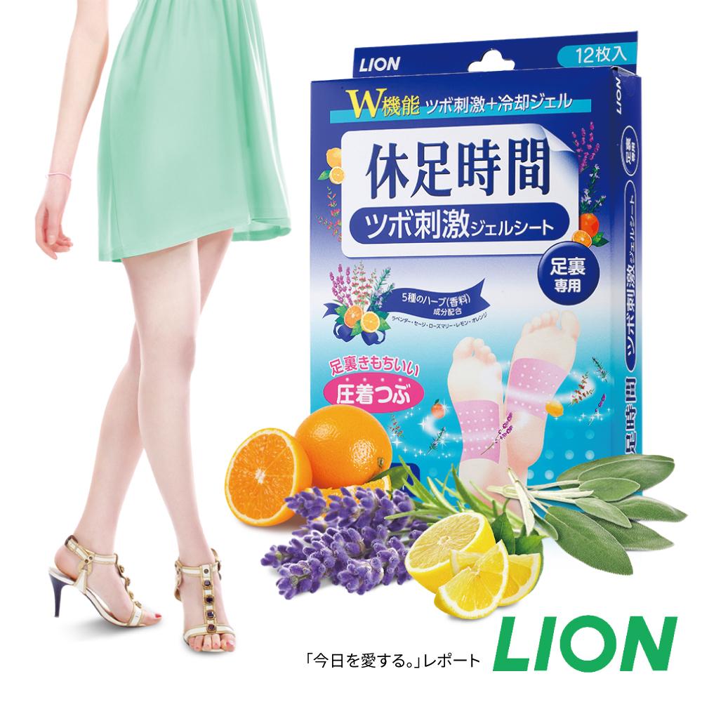 【日本LION】休足時間腳底凸點按摩貼片12枚入(原廠正貨)