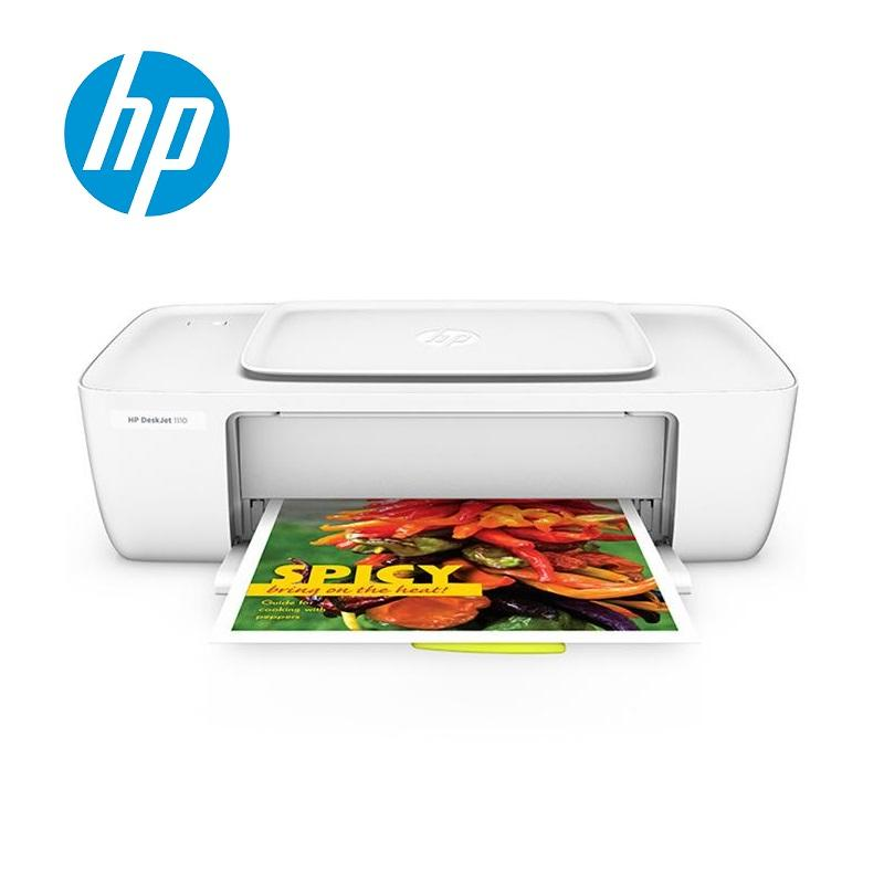 HP DeskJet 1110 亮彩印表機 白