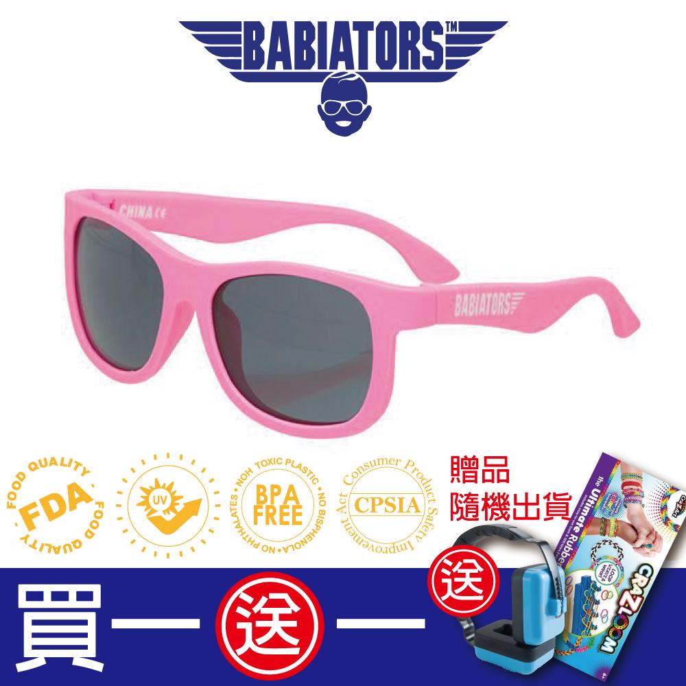 【美國Babiators】航海員系列嬰幼兒太陽眼鏡-粉紅甜心 6-10歲