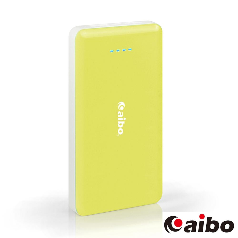 aibo 星舞晶鑽12500mAh大容量行動電源-黃色