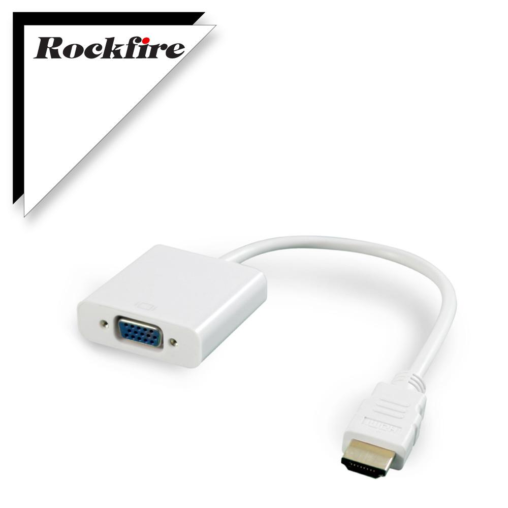 Rockfire HDMI TO VGA影像傳輸轉接線