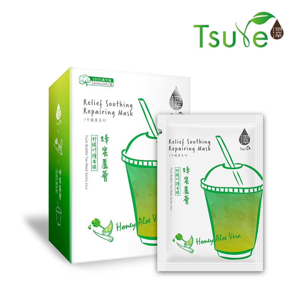【濢Tsuie】蜂蜜蘆薈 舒緩修護面膜(10片/盒)