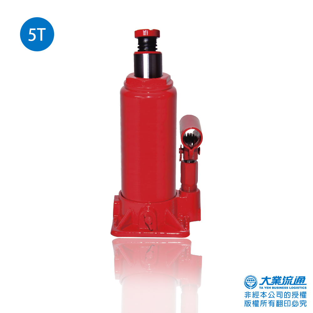 象王油壓千斤頂(5T) 附精美收納盒