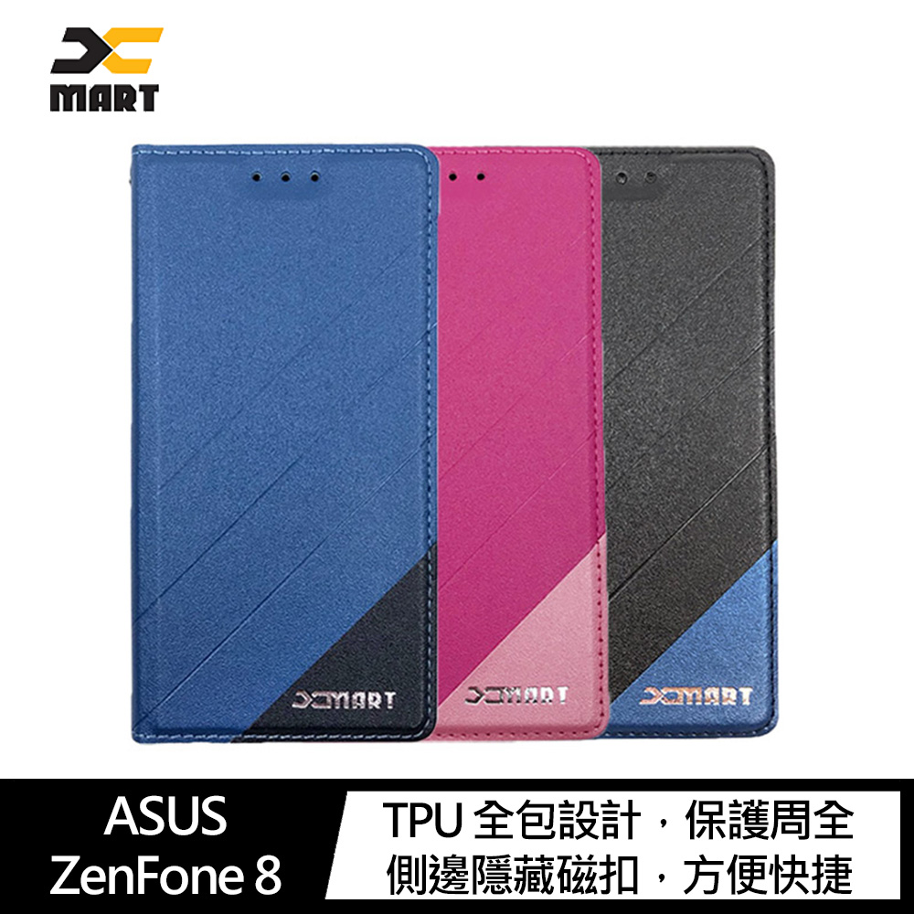 XMART ASUS ZenFone 8 ZS590KS 磨砂皮套(桃紅)