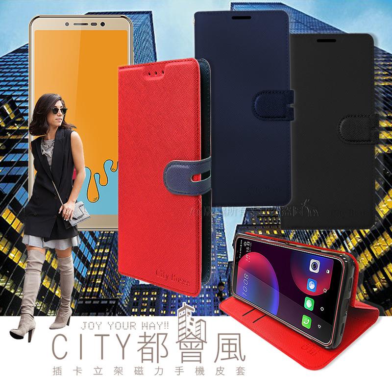 CITY都會風 糖果SUGAR Y12s 插卡立架磁力手機皮套 有吊飾孔 (瀟灑藍)