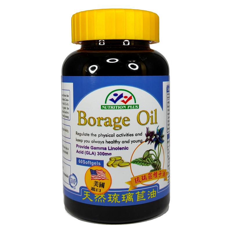 【營養補力】天然琉璃苣軟膠囊 60粒裝 Borage Oil 美國進口