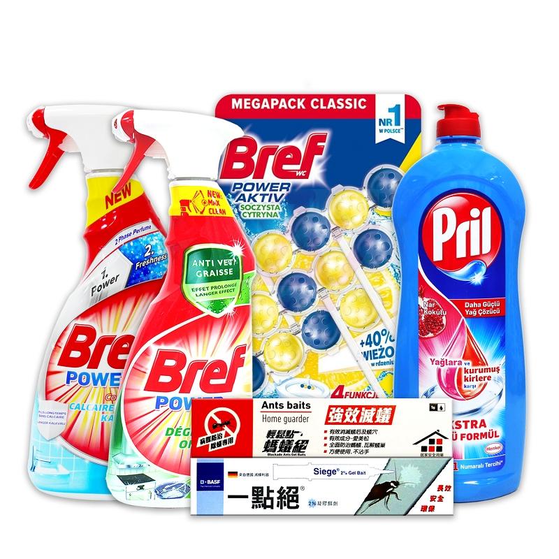 中元特賣居家清潔B組(浴廁清潔劑750mlX1+廚房清潔劑750mlX1+螞蟻絕5gX1+一點絕5gX1+馬桶清潔球X1+pril洗碗精X1,共計6件)