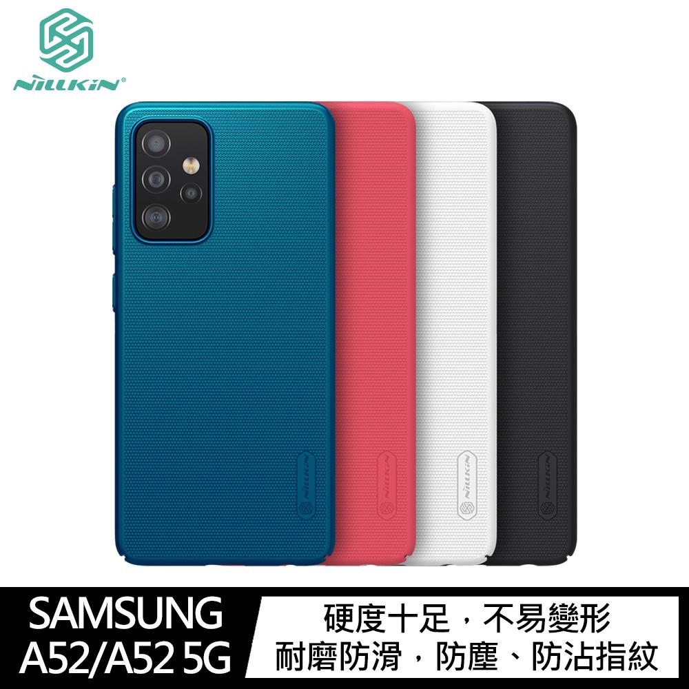 NILLKIN SAMSUNG Galaxy A52/A52 5G 超級護盾保護殼(嫣紅)