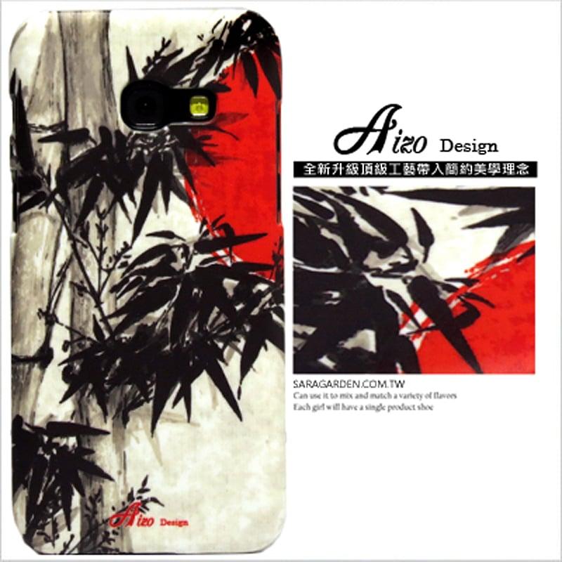 【AIZO】客製化 手機殼 ASUS 華碩  Zenfone2 laser 5.5吋 ZE550KL 水墨竹林 保護殼 硬殼