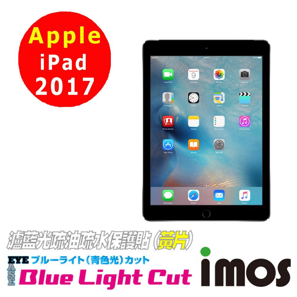 iMos Apple iPad Air/Air 2/Pro 9.7吋 2017版 EyeEase 單片組 濾藍光 疏油疏水螢幕保護貼(黃片)