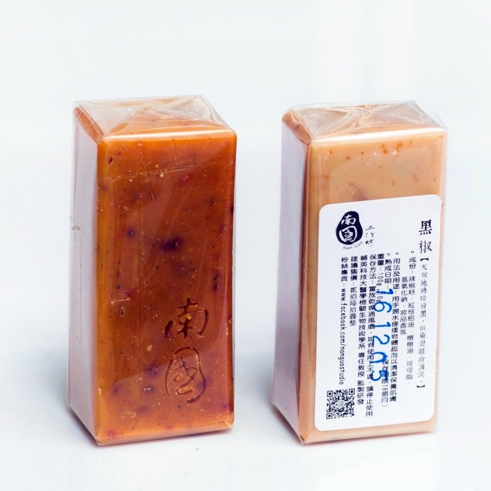 南國工作坊-黑椒手工皂(一入)