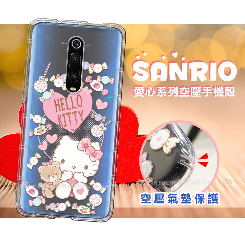 三麗鷗授權 Hello Kitty凱蒂貓 小米9T 愛心空壓手機殼(吃手手)