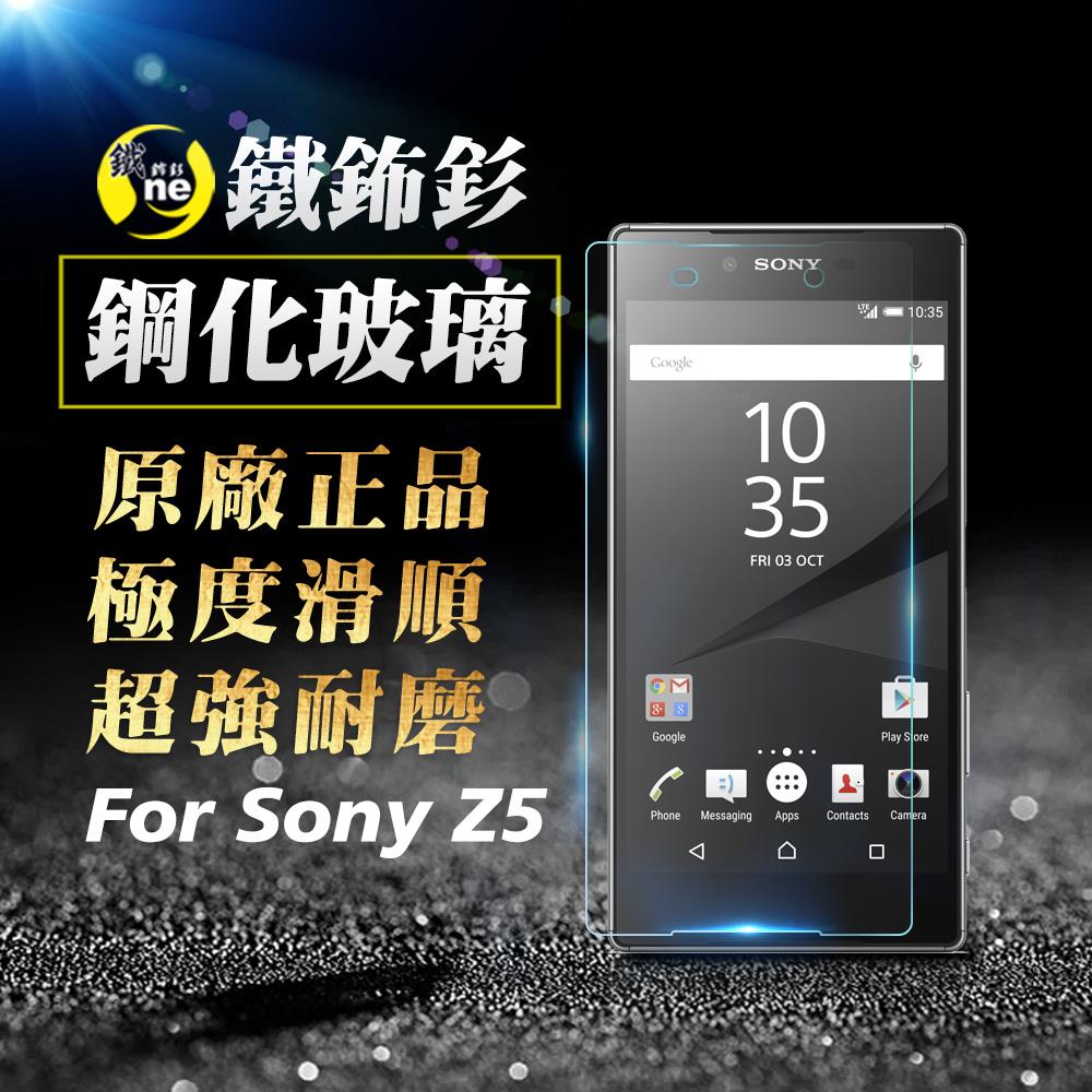O-ONE旗艦店 鐵鈽釤鋼化膜 Sony Z5日本旭硝子超高清手機玻璃保護貼Sony Z5