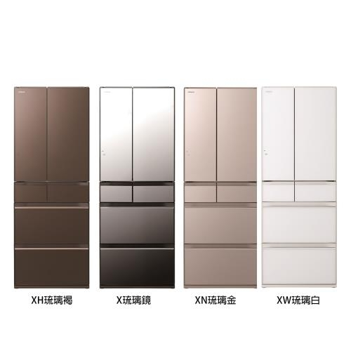 日立561公升六門(與RXG570JJ同款)冰箱XW琉璃白RXG570JJXW