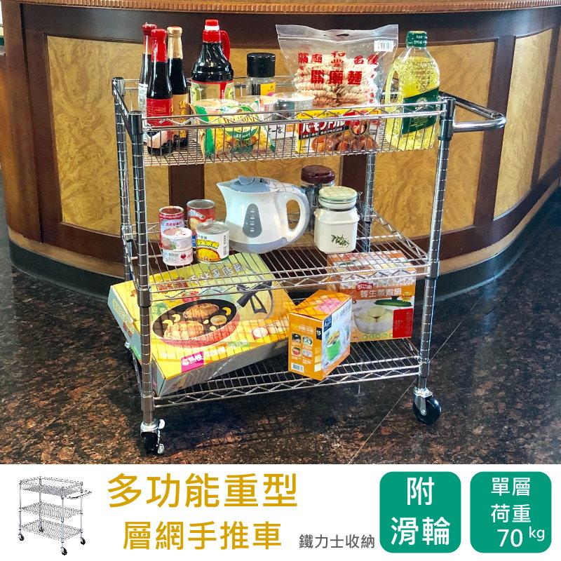 【尊爵家Monarch】多功能重型廚房手推車 抽屜車 置物車 收納車 置物架