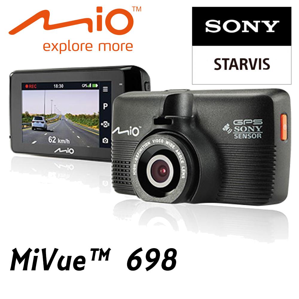 Mio 698 行車紀錄器 星光級SONY 測速1080p