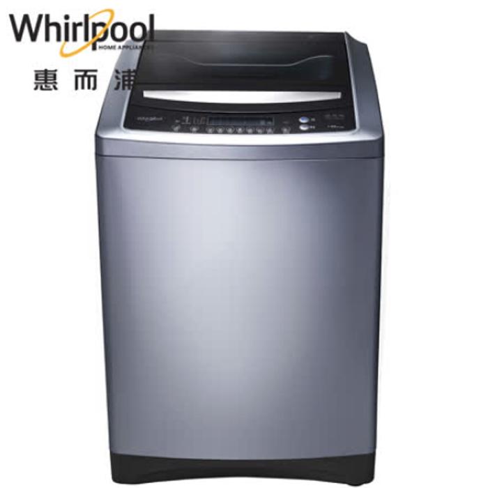 【惠而浦Whirlpool】16公斤/16kg直立式洗衣機 WM16GN