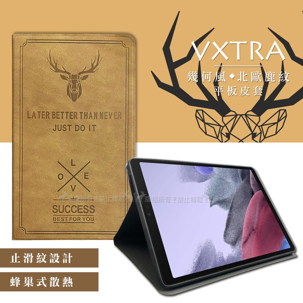 VXTRA 三星 Samsung Galaxy Tab A7 Lite 北歐鹿紋平板皮套 保護套(醇奶茶棕) T225 T220