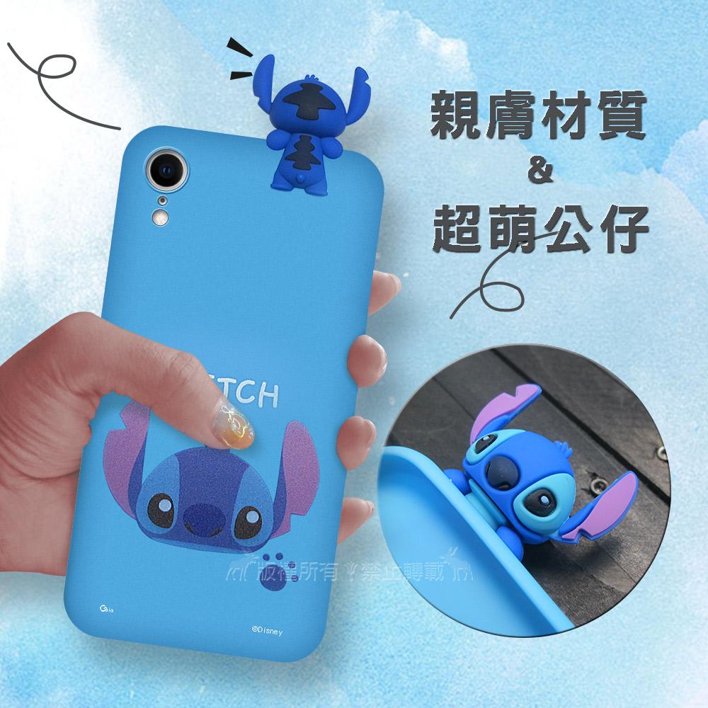 迪士尼授權正版 iPhone XR 6.1吋 趴姿公仔手機殼 親膚軟殼(史迪奇)