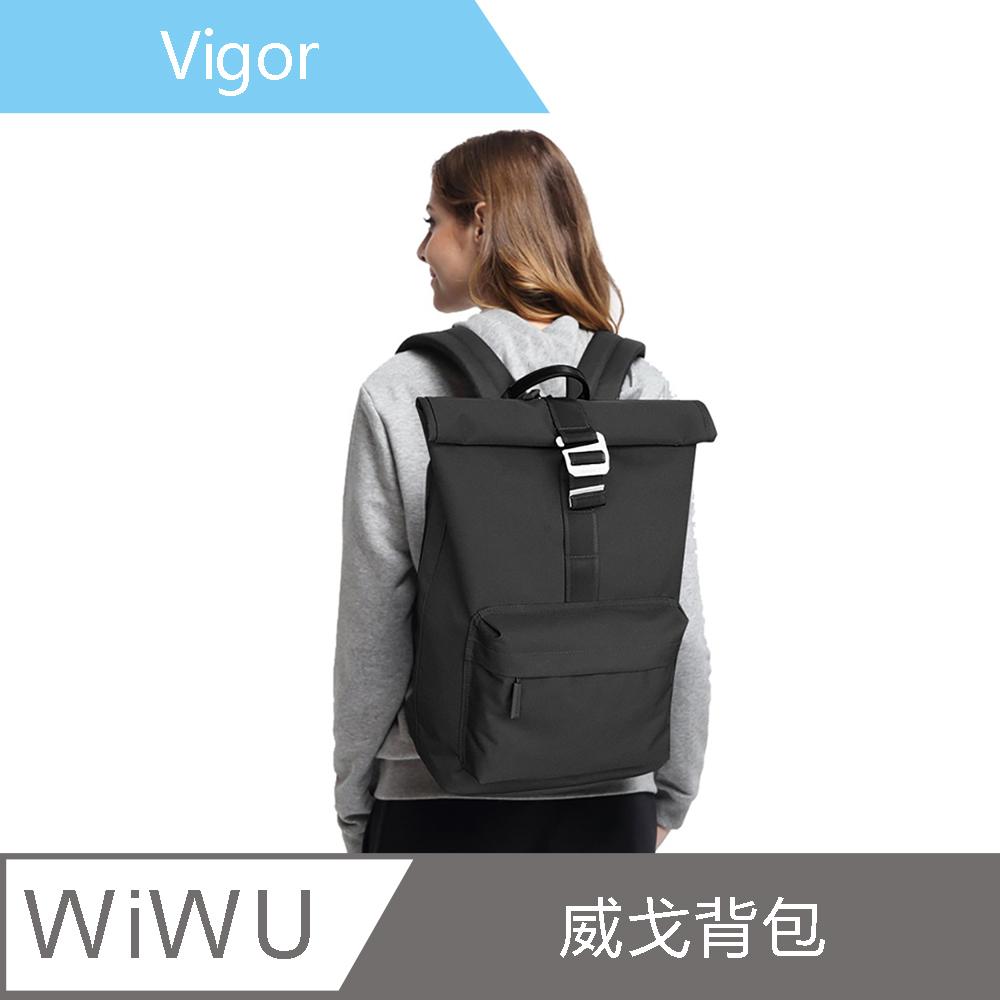 【WiWU】Vigor Backpack威戈筆電休閒商務背包-迷彩寶藍