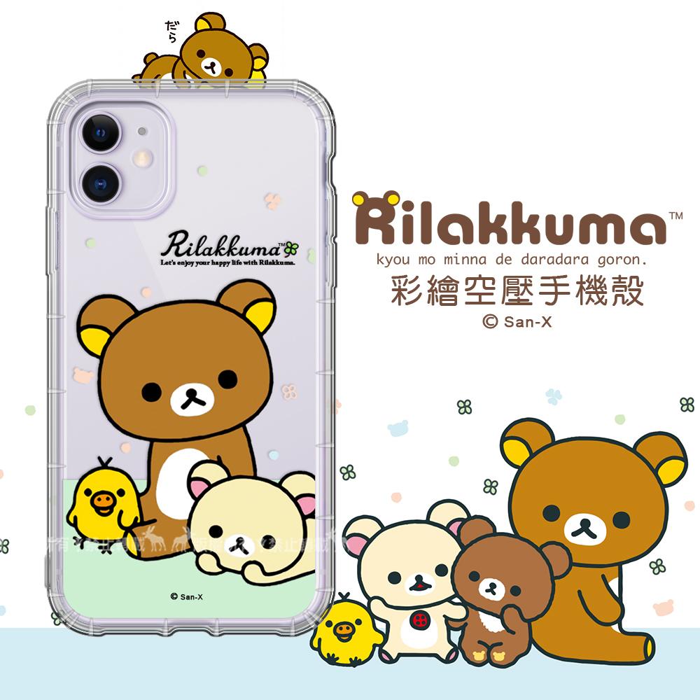 SAN-X授權 拉拉熊 iPhone 11 6.1吋 彩繪空壓手機殼(淺綠休閒)