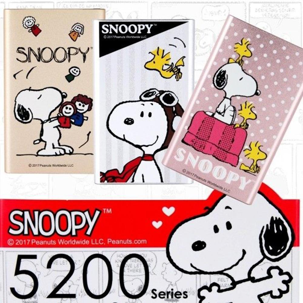 【史努比SNOOPY】5200 series 超薄型行動電源 BSMI認證 台灣製造 (玩偶金)